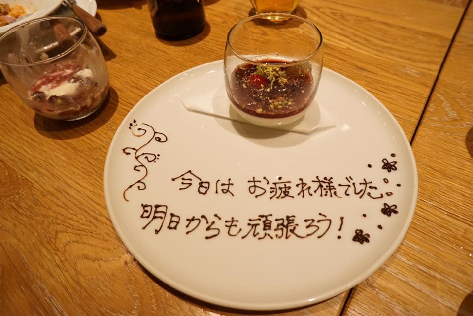 2016_0802_img008.jpg